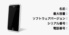 スクリーンショット(2010-06-15 21.04.50)