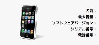 スクリーンショット(2010-06-18 20.57.00)