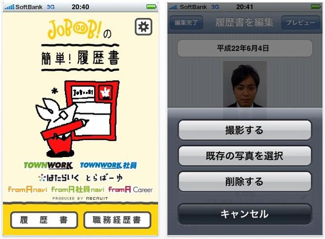 スクリーンショット(2010-06-27 5.49.49)