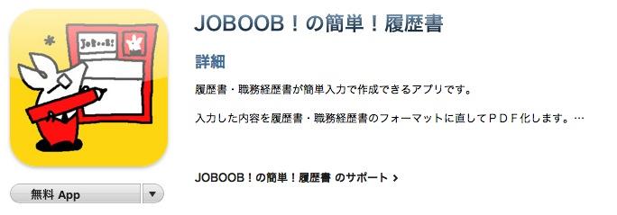 スクリーンショット(2010-06-27 5.49.37)