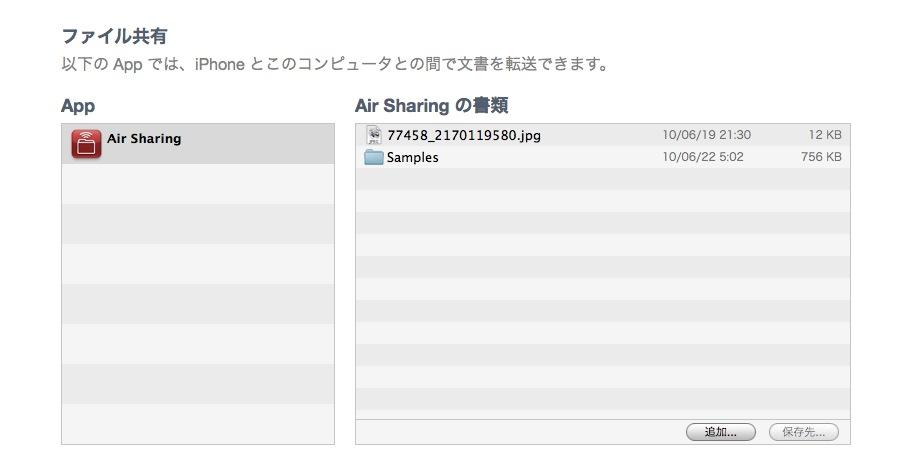 スクリーンショット(2010-06-26 22.10.30)