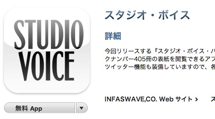 スクリーンショット(2010-06-27 16.35.26)