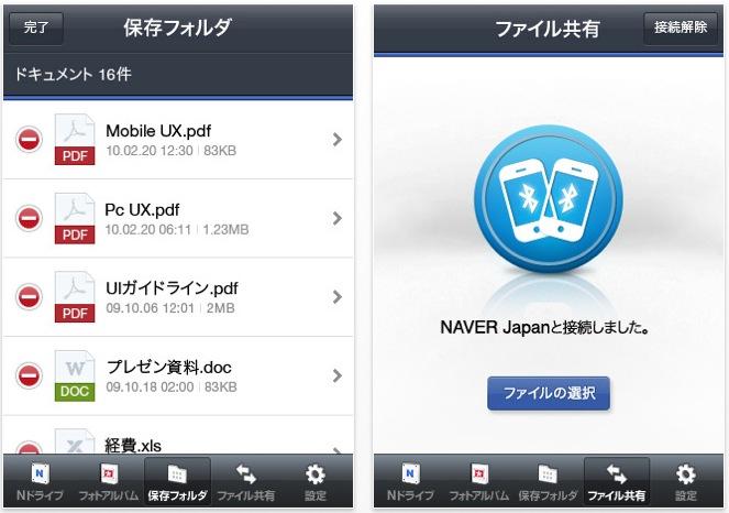 スクリーンショット(2010-07-06 12.29.45)