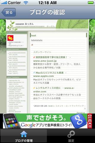 fc2blog4.jpg