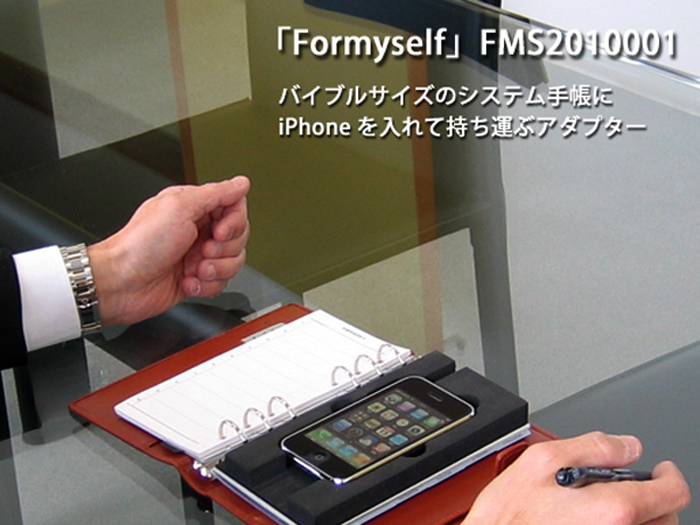 fms2010001_title01.jpg