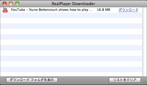 realplayerdownloader.jpg
