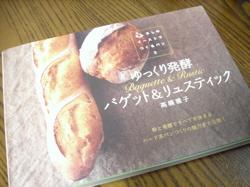 DSCN8419まさこ本