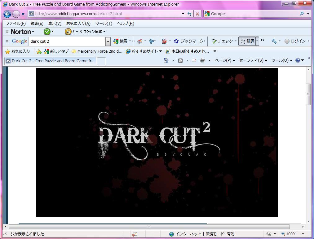 dark cut2