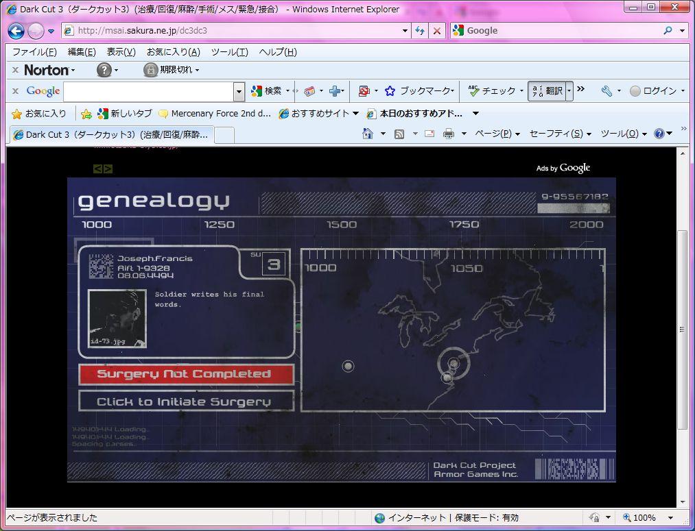 darkcut3-11.jpg