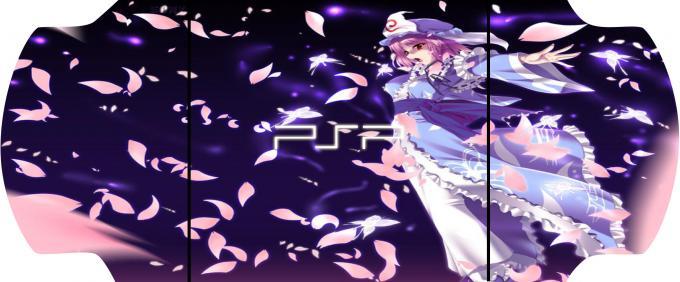 yuyu-2000.jpg