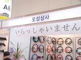 20100529_013.jpg