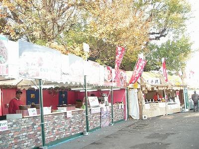 2008.12.11-3