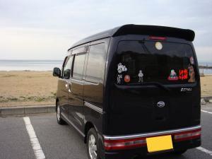 どうでしょう号復活記念☆淡路島ドライブ