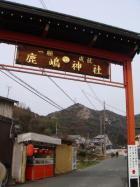 鹿島神社で初詣