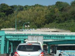今から桜島フェリーに乗り込みます!