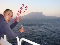 ふたたび桜島噴火!