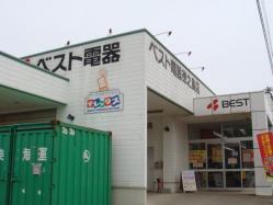 家電量販店 ベスト電器徳之島店