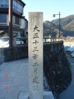012錦帯橋