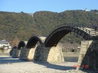 013錦帯橋