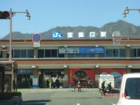 016宮島