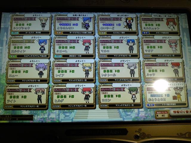 20120321_match_5