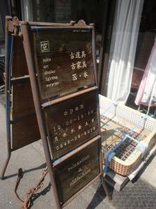 CIMG1952_20110506000338.jpg