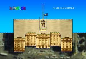 旧大阪市役所