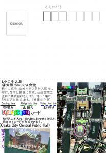 大阪市中央公会堂(表)