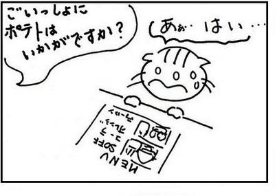 11-3.jpg