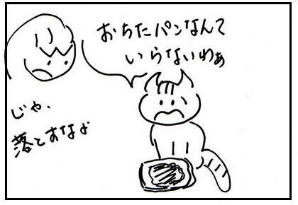 19-2.jpg