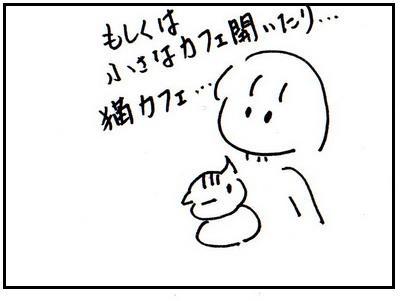 23-2.jpg