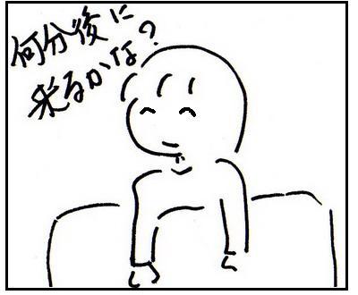 36-3.jpg