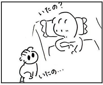 36-4.jpg