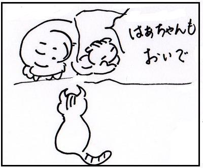 43-2.jpg