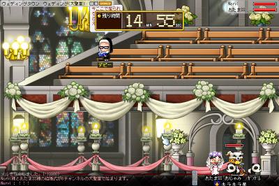 ナルヴィさんとの結婚式♪