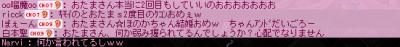 お祝いメッセージ☆