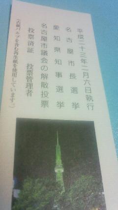 11-2-6.jpg