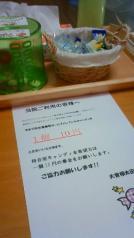 201103171553000.jpg