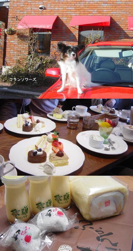 ケーキカフェ♪