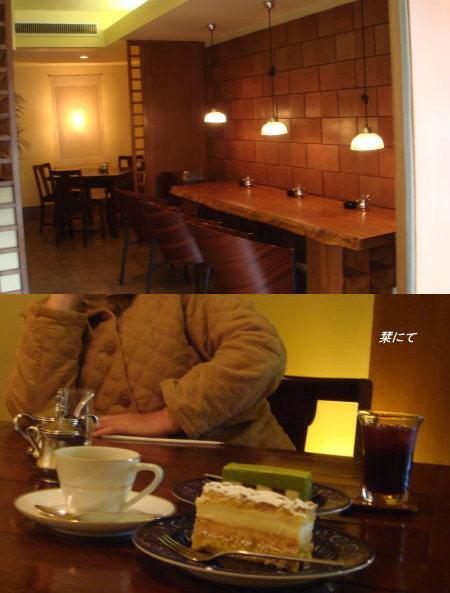 カフェ・栞にて