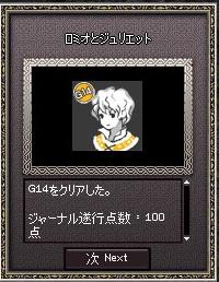 2011_02_26_005 ジャーナル