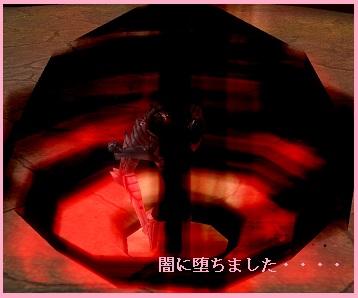 2011_03_05_009 闇に・・