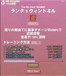 2011_03_08_002 昇給可能