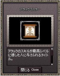 2011_03_24_001  アタマス