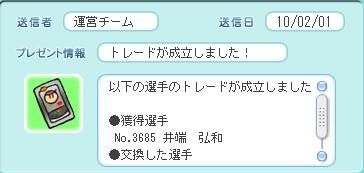 2010y02m03d_212723658.jpg
