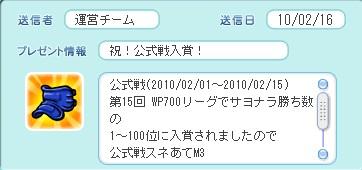2010y02m19d_191454825.jpg