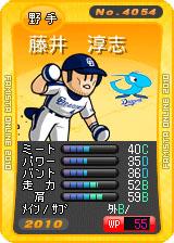 player_04054_1_b.jpg
