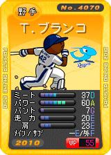 player_04070_1_b.jpg