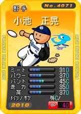player_04071_1_b.jpg
