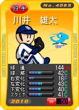player_04085_1_b.jpg